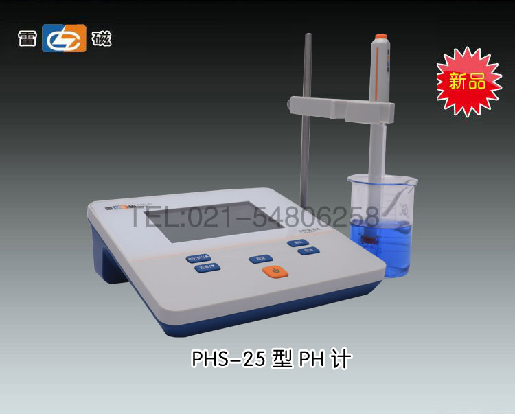 PHS-25型数字PH计 上海仪电科学仪器股份有限公司 市场价980元