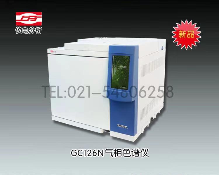 GC126N气相色谱仪(<font color=#fe0000>新品推荐</font>)上海仪电分析仪器有限公司 报价58800元