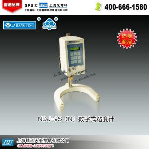NDJ-9S数字式粘度计(已停产) 上海精科天美贸易有限公司 市场价6800元