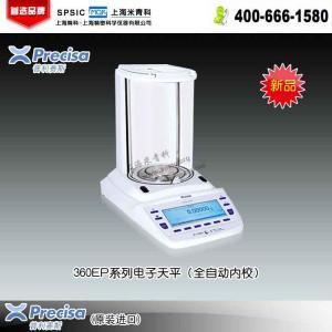 普利赛斯EP120A电子天平(万分之一) 市场价34800元