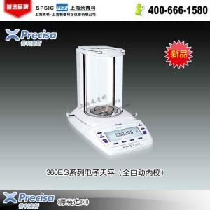 普利赛斯ES120A电子天平(万分之一) 市场价24500元