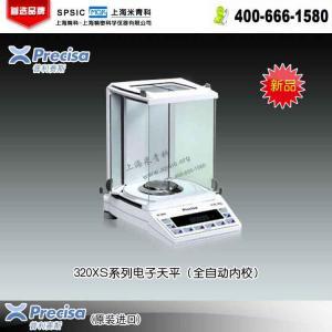 普利赛斯XS125A电子天平(已停产) 市场价15000元