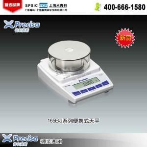 普利赛斯BJ100M便携式电子天平(千分之一) 市场价7920元