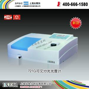 721G可见分光光度计 上海仪电分析仪器有限公司  市场价2600元