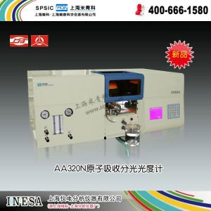 AA320N原子吸收分光光度计 上海仪电分析仪器有限公司 市场价68500元
