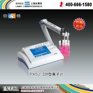 PXSJ-226型离子计 上海仪电科学仪器股份有限公司 市场价8200元