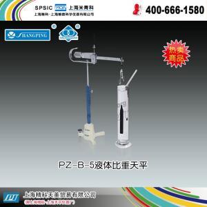 PZ-B-5液体比重天平 上海精科天美贸易有限公司 市场价1050元