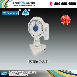JN-B-250精密扭力天平(已停产) 上海精科天美贸易有限公司 市场价3280元