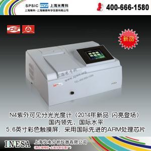 N4紫外可见分光光度计(<font color=#fe0000>爆款新品促销中</font>) 上海仪电分析仪器有限公司 市场价13200元