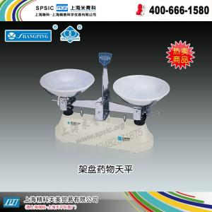 HC-TP11-20架盘药物天平 上海精科天美贸易有限公司 市场价300元