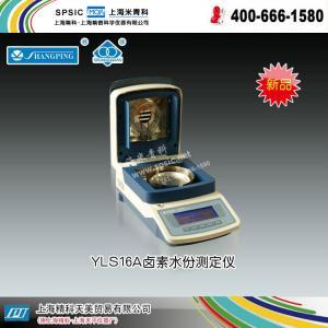YLS16A卤素水分测定仪 上海精科天美贸易有限公司 市场价7200元