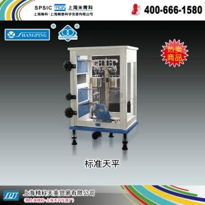 TG650B标准天平(已停产) 上海精科天美贸易有限公司 市场价30600元