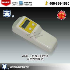 WSB-1 便携式白度计 亚博体育yabo88米青科配套仪器 市场价2800元