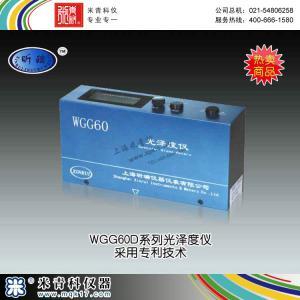 WGG60D 光泽度计 上海昕瑞仪器仪表有限公司 市场价4500元