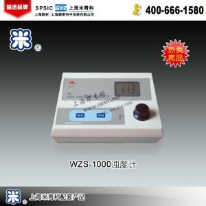 WZS-1000浊度计 市场价3800元
