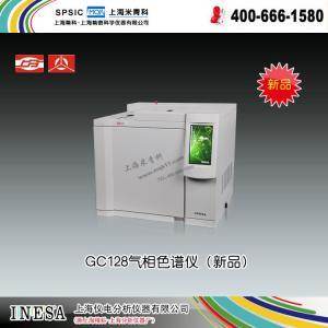 GC128气相色谱仪 上海仪电分析仪器有限公司 市场价119800元