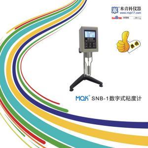 MQK-SNB-1数字式粘度计 上海米青科 市场价7900元