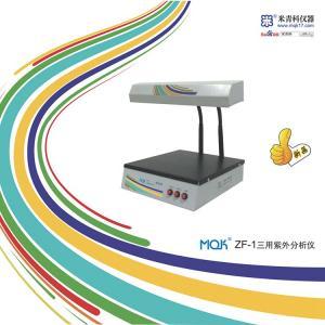 MQK-ZF-1三用紫外分析仪 上海米青科 市场价900元