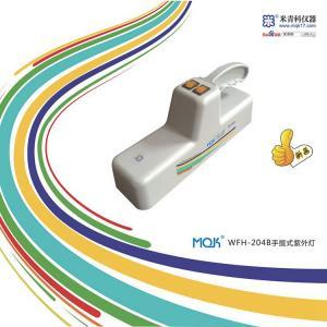 MQK-WFH-204B手提式紫外灯 亚博体育yabo88米青科 市场价830元