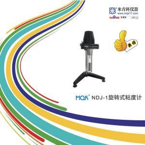 MQK-NDJ-1旋转式粘度计 上海米青科 市场价3800元