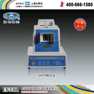 WRR熔点仪(目视熔点仪)  亚博体育yabo88yabo29 亚博体育yabo88物理光学仪器厂 市场价9600元