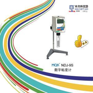 MQK-NDJ-9S数字式粘度计 上海米青科 市场价7800元