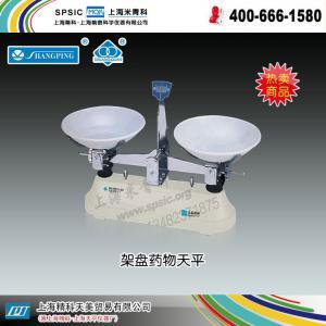 HC-TP11-5架盘药物天平 上海精科天美贸易有限公司 市场价140元