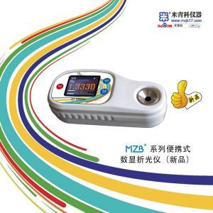 MZB-65(N)便携式数显折光仪/便携式糖量仪/便携式糖度计<font color=#fe0000>(新品亚博yabo88下载)</font> 亚博体育yabo88米青科 市场价格:1880元