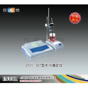 ZDY-501型水份分析仪 上海仪电科学仪器股份有限公司 市场价4980元