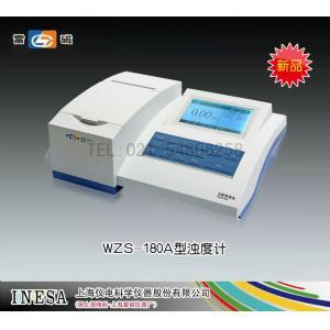 WZS-180A型浊度仪 上海仪电科学仪器股份有限公司 市场价4800元