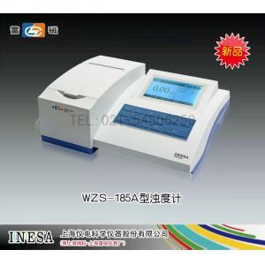 WZS-185A型浊度仪 上海仪电科学仪器股份有限公司 市场价6800元
