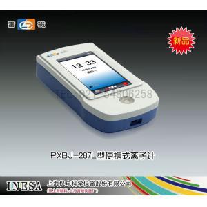 PXBJ-287L型便携式离子计(<font color=#fe0000>新品推荐</font>) 上海仪电科学仪器股份有限公司 市场价5980元