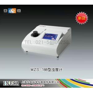 WZS-188型浊度计(<font color=#fe0000>新品推荐</font>) 上海仪电科学仪器股份有限公司 市场价9800元