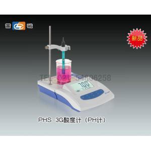 PHS-3G型pH计(<font color=#fe0000>爆款新品促销中</font>) 上海仪电科学仪器股份有限公司 市场价3100元