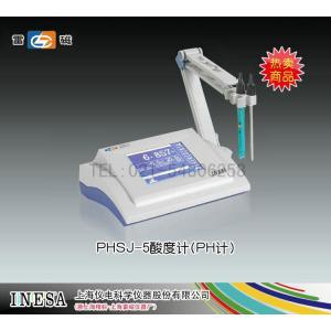 PHSJ-5型实验室PH计 亚博体育yabo88仪电科学仪器股份有限公司 市场价6318元