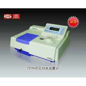 721N可见分光光度计 上海仪电分析仪器有限公司  市场价2800元