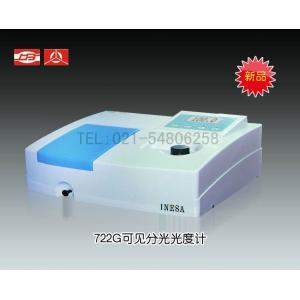 722G可见分光光度计 上海仪电分析仪器有限公司  市场价3600元