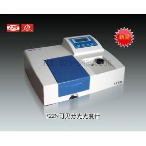 722N可见分光光度计 上海仪电分析仪器有限公司  市场价3800元