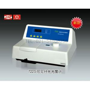 722S可见分光光度计 上海仪电分析仪器有限公司  市场价3900元