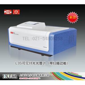 L3S可见分光光度计 亮点:带扫描功能 7寸彩屏 上海仪电分析仪器有限公司  市场价10980元