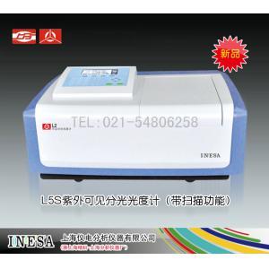 L5S紫外可见分光光度计 亮点:带扫描功能 上海仪电分析仪器有限公司  市场价19980元