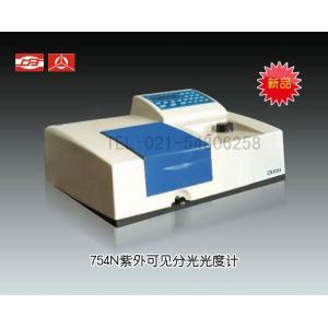 754N紫外可见分光光度计 上海仪电分析仪器有限公司  市场价14000元