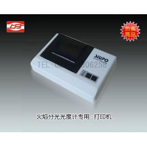 分光光度计专用打印机 上海仪电分析仪器有限公司  市场价1800元