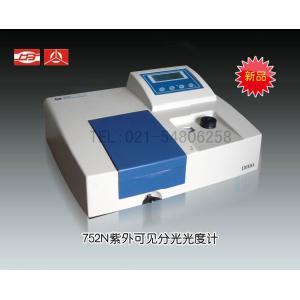 752N紫外可见分光光度计 上海仪电分析仪器有限公司 市场价9800元