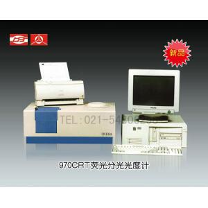 970CRT荧光分光光度计 上海仪电分析仪器有限公司  市场价99800元