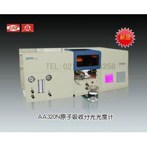 AA320N原子吸收分光光度计(<font color=#fe0000>火热促销中</font>) 上海仪电分析仪器有限公司 市场价68500元