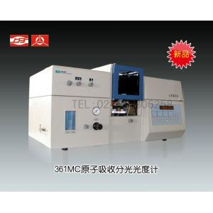 361MC原子吸收分光光度计(<font color=#fe0000>火热促销中</font>) 上海仪电分析仪器有限公司  市场价56500元