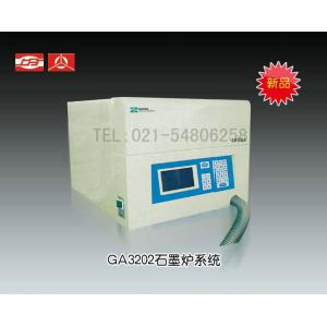 GA3202石墨炉控制系统 上海仪电分析仪器有限公司  市场价38800元