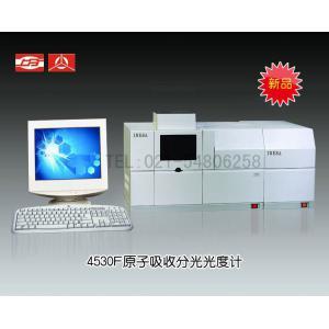 4530F<font color=#fe0000>原子吸收分光光度计</font>(经典款) 上海仪电分析仪器有限公司  报价130000元 PC控制