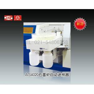 AS4020石墨炉自动进样器 上海仪电分析仪器有限公司